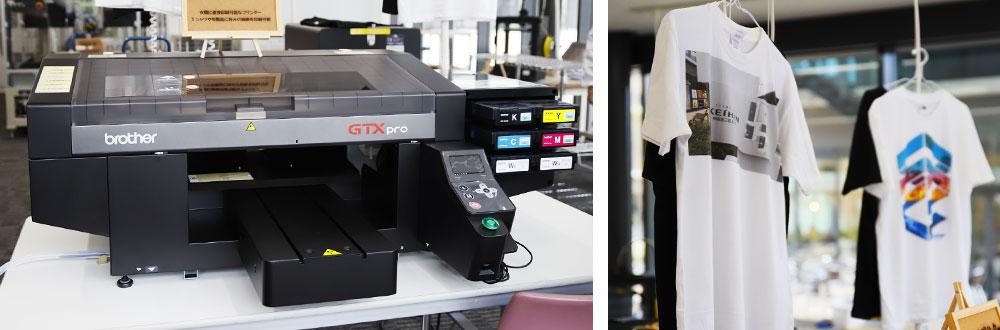 トモーニのFAB機器:ガーメントプリンター「Brother GTX pro」