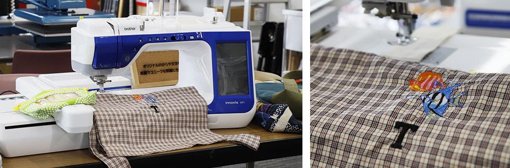 トモーニのFAB機器:刺繍ミシン「Brother Innovis VF1」
