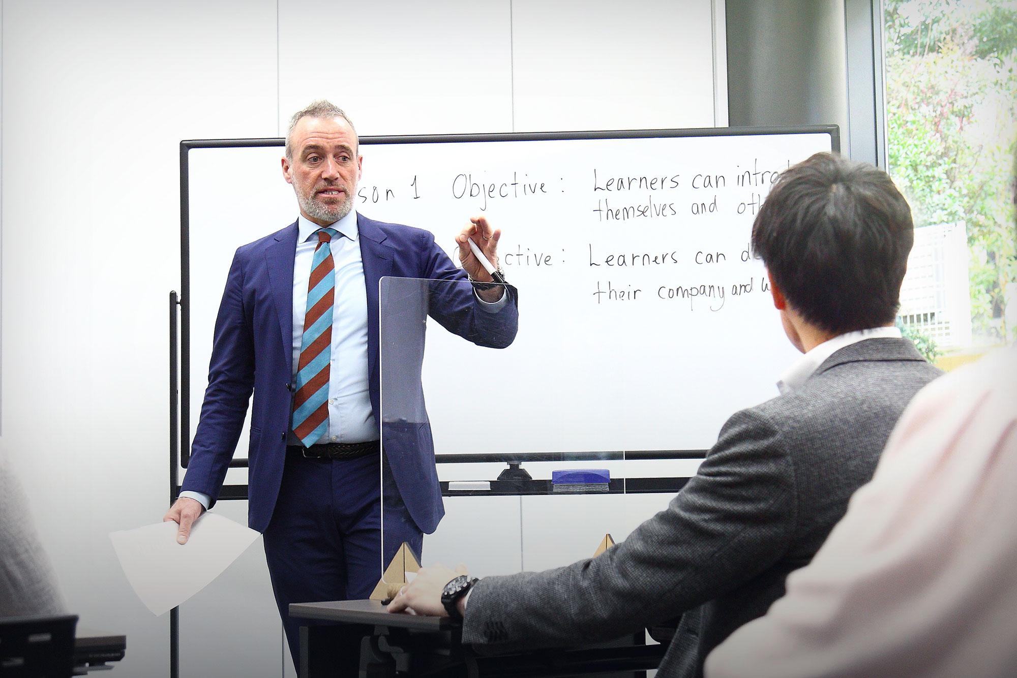 トモーニの英会話教室メイン画像