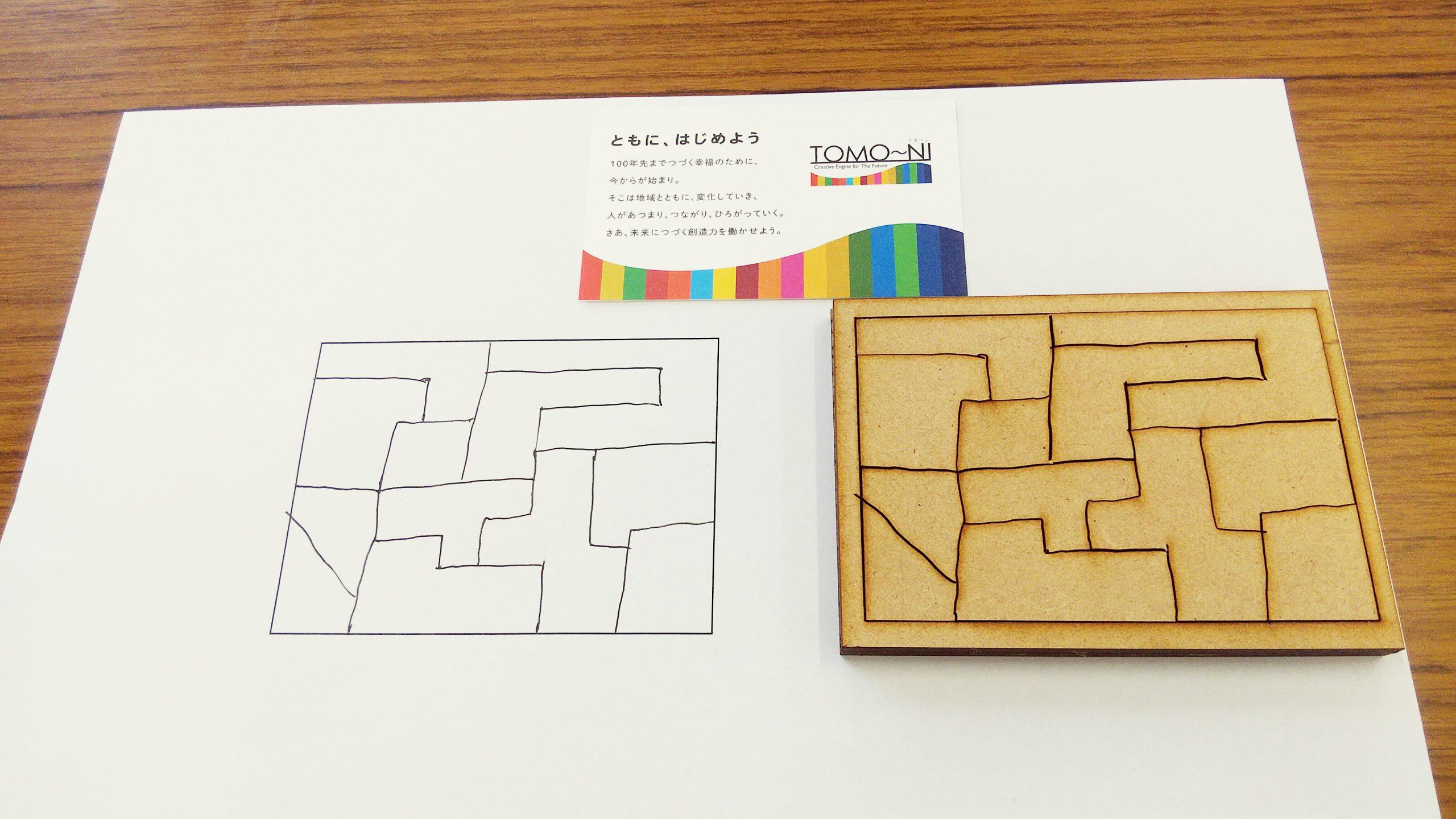 レーザーカッターで作るパズルの写真